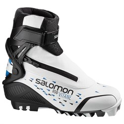 Лыжные ботинки SALOMON RS8 VITANE Prolink 18/19 - фото 15652