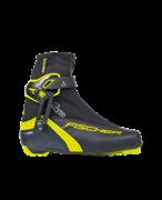 Лыжные ботинки FISCHER RC 5 SKATE 19/20