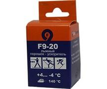 Порошок 9 ЭЛЕМЕНТ F9-20 (+4-4 C) 30г.