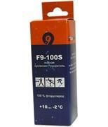 Суспензия 9 ЭЛЕМЕНТ F9-100S (+10-2 C) 100г.