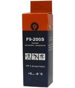 Суспензия 9 ЭЛЕМЕНТ F9-200S (+5-8 C) 100г.