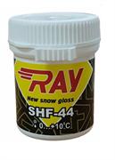 Порошок RAY новый, глянцевый снег (+10-0 C), 20 гр