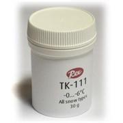 Порошок REX TK-111, (-0-6 C), 30 g