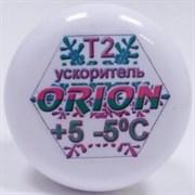 Ускоритель ORION (+5-5 С)