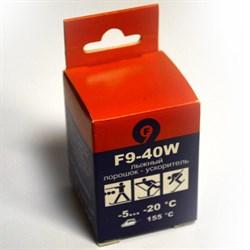 Порошок 9 ЭЛЕМЕНТ F9-40W с вольфрамом (-5-20 C) 30г. - фото 17211