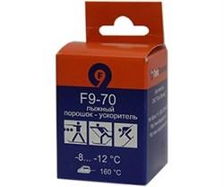 Порошок 9 ЭЛЕМЕНТ F9-70 (-8-12 C) 30г. - фото 17214