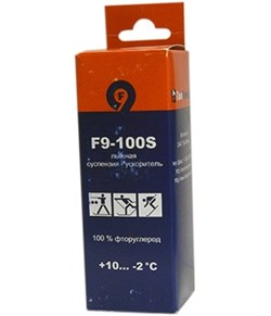 Суспензия 9 ЭЛЕМЕНТ F9-100S (+10-2 C) 100г. - фото 17215