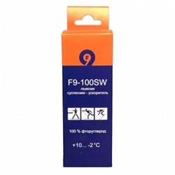 Суспензия 9 ЭЛЕМЕНТ F9-100SW (+10-2 C) 100г. - фото 17216