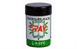 Мазь держания RAY (-8-25 C), 36 гр - фото 17233