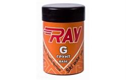 Мазь держания RAY грунтовая оранжевая, 36г - фото 17237