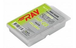 Мазь скольжения RAY High Fluor (+5-2 C), 60 гр - фото 17251