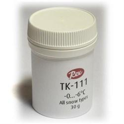 Порошок REX TK-111, (-0-6 C), 30 g - фото 17269