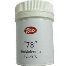 Порошок REX TK-78 molybdenum, (+3-8 C), 30 g - фото 17274