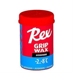 Мазь держания REX Grip waxes, (-2-8 C), Blue, 45g - фото 17296