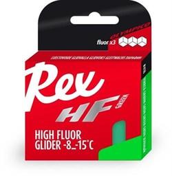 Мазь скольжения REX HF Olympico Gliders, (-8-15 C), Green, 40g - фото 17310