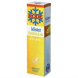 Клистер RODE, (+2-0 C), Gialla, 60g - фото 17356