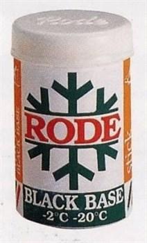 Мазь лыжная RODE, (-2-20 С), Black Base, 45g - фото 17376