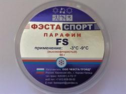 Парафин высокофтористый ФЭСТА FS (-3-9 C) 90г. - фото 17762