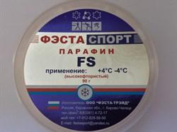 Парафин высокофтористый ФЭСТА FS (+4-4 C) 90г. - фото 17763