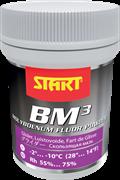 Порошок START BM3, (-2-10 C), 30 g
