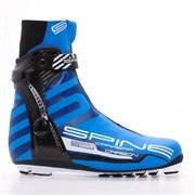 Лыжные ботинки SPINE CARRERA CARBON PRO NNN гоночные 598м