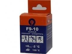 Порошок 9 ЭЛЕМЕНТ F9-10 (+6-2 C) 30г.