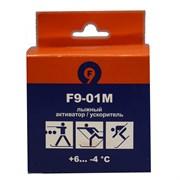 Активатор 9 ЭЛЕМЕНТ F9-01M с молибденом (+6-4 C) 200г.