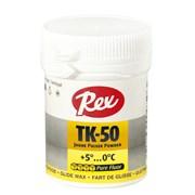 Порошок REX TK-50, (+5-0 C), 30 g
