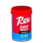 Мазь держания REX Grip waxes, (-2-8 C), Blue, 45g