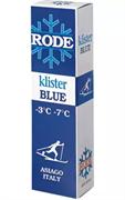 Клистер RODE, (-3-7 C), Blue, 60g