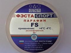 Парафин высокофтористый ФЭСТА FS (+4-4 C) 90г.