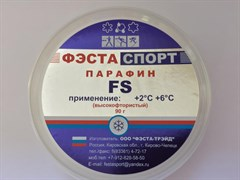 Парафин высокофтористый ФЭСТА FS (+6+2 C) 90г.