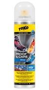 Пропитка для спортивной обуви TOKO Shoe Proof & Care, 250 ml