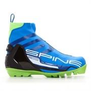 Ботинки лыжные SPINE CLASSIC SNS