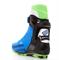 Лыжные ботинки SPINE NNN Concept Skate Pro - фото 15503